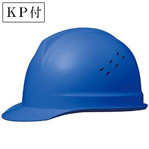 ヘルメット SC−1BNV RA KP付 ブルー