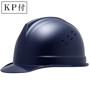 ヘルメット SC−1BNV RA KP付 ネイビー