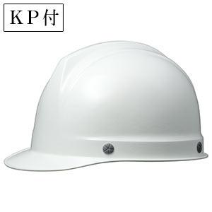 ヘルメット SC−1F RA KP付 ホワイト