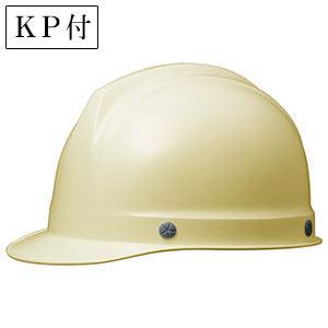 ヘルメット SC−1F RA KP付 クリーム