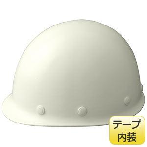軽量ヘルメット SC−LMT RA ホワイト