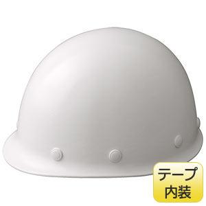 軽量ヘルメット SC−LMT RA スーパーホワイト