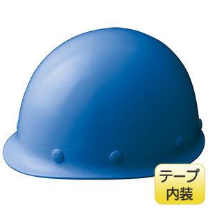 軽量ヘルメット SC−LMT RA ブルー