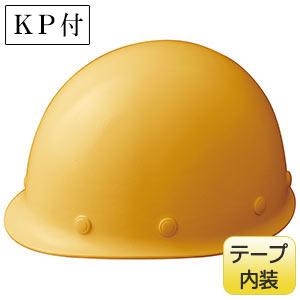 軽量ヘルメット SC−LMT RA KP付 イエロー