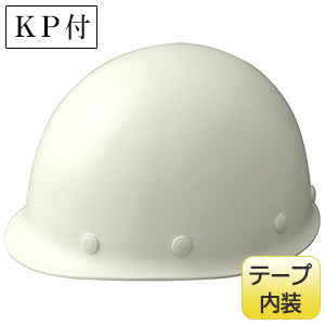 軽量ヘルメット SC−LMT RA KP付 ホワイト