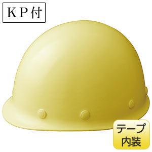 軽量ヘルメット SC−LMT RA KP付 レモンイエロー