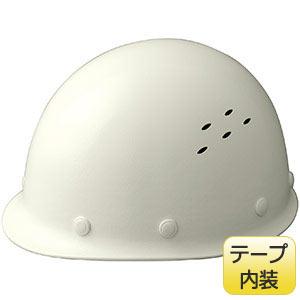通気孔付 軽量ヘルメット SC−LMVT RA ホワイト
