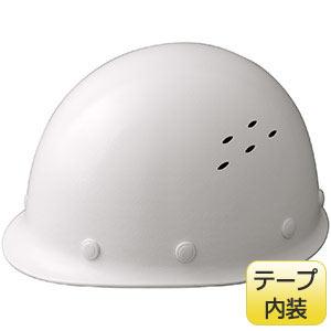 通気孔付 軽量ヘルメット SC−LMVT RA スーパーホワイト