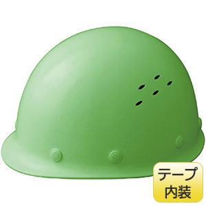 通気孔付 軽量ヘルメット SC−LMVT RA モスグリーン