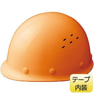 通気孔付 軽量ヘルメット SC−LMVT RA オレンジ