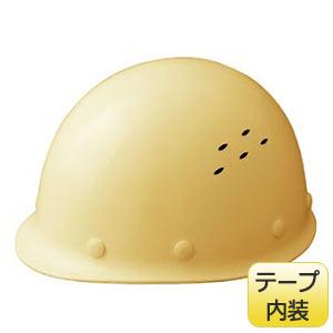 通気孔付 軽量ヘルメット SC−LMVT RA クリーム