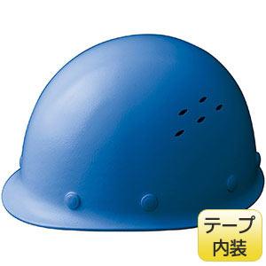 通気孔付 軽量ヘルメット SC−LMVT RA ブルー