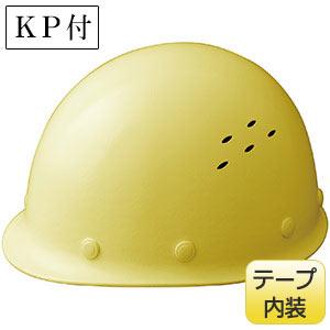 通気孔付 軽量ヘルメット SC−LMVT RA KP付 レモンイエロー