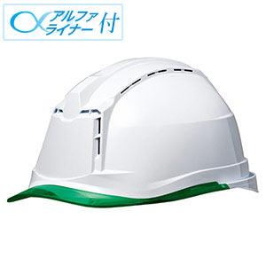ヘルメット SC−19PCLV RA3 α ホワイト/グリーン