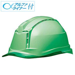 ヘルメット SC−19PCLV RA3 α グリーン/グリーン