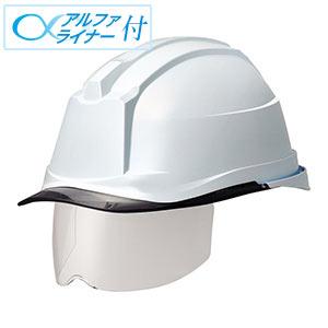 ヘルメット SC−19PCLS RA3 α ホワイト/スモーク