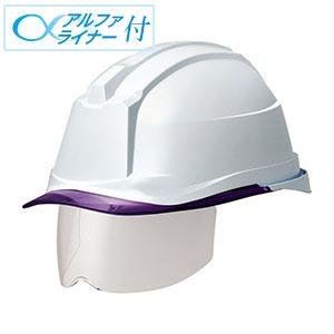 ヘルメット SC−19PCLS RA3 α ホワイト/パープル