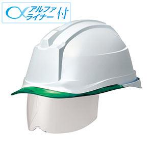 ヘルメット SC−19PCLS RA3 α ホワイト/グリーン