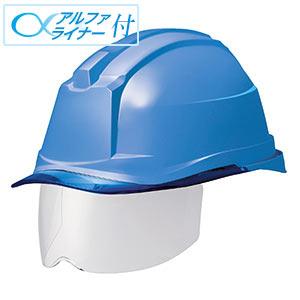 ヘルメット SC−19PCLS RA3 α ブルー/ブルー