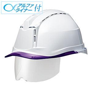 ヘルメット SC−19PCLVS RA3 α ホワイト/パープル