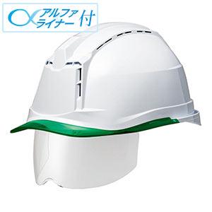 ヘルメット SC−19PCLVS RA3 α ホワイト/グリーン