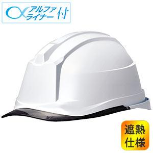 遮熱ヘルメット SC−19PCLH RA3 α ホワイト/スモーク 受注生産