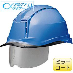 ヘルメット SC−19PCLVS M50 RA3 α ブルー/スモーク