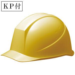 ヘルメット SC−11P RA KP付 ライトイエロー