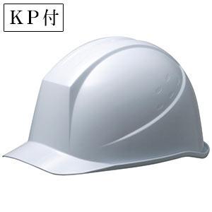 ヘルメット SC−11P RA KP付 スーパーホワイト