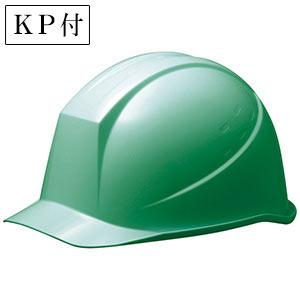 ヘルメット SC−11P RA KP付 グリーン