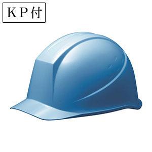 ヘルメット SC−11P RA KP付 ブルー