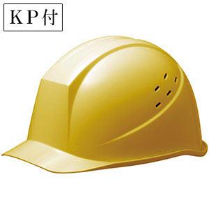ヘルメット SC−11PV RA KP付 ライトイエロー