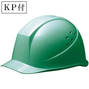 ヘルメット SC−11PV RA KP付 グリーン