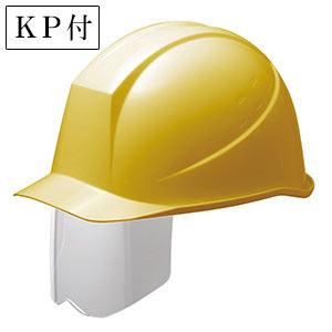 ヘルメット SC−11PS RA KP イエロー