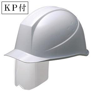 ヘルメット SC−11PS RA KP スーパーホワイト