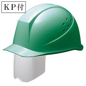 ヘルメット SC−11PVS RA KP グリーン