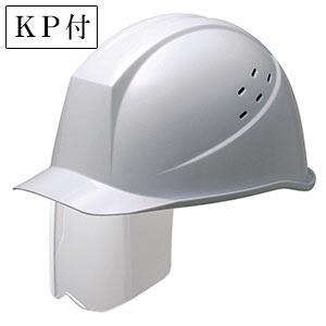 ヘルメット SC−11PVS RA KP付 スーパーホワイト