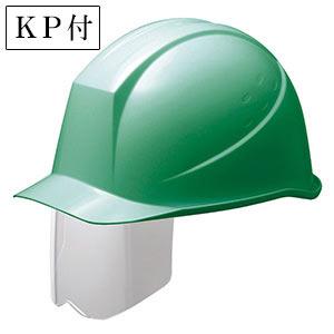 ヘルメット SC−11PS RA KP グリーン