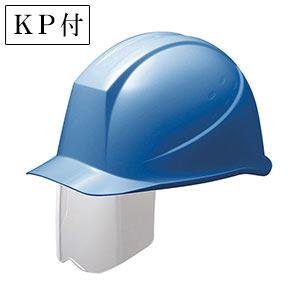 ヘルメット SC−11PS RA KP ブルー