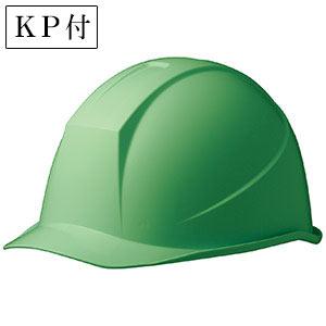 ヘルメット SC−11B RA KP付 モスグリーン