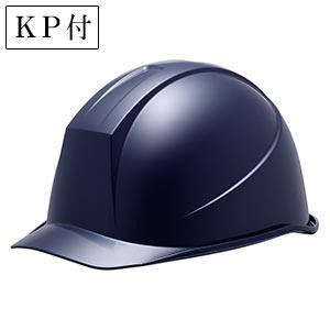 ヘルメット SC−11B RA KP付 ネイビー