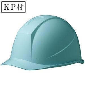 ヘルメット SC−11B RA KP付 スカイブルー
