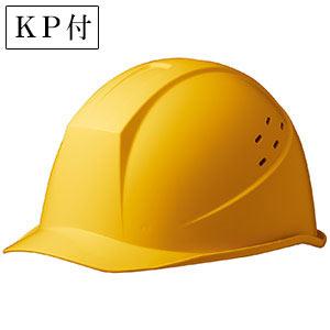 ヘルメット SC−11BV RA KP付 イエロー