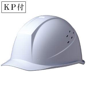 ヘルメット SC−11BV RA KP付 スーパーホワイト