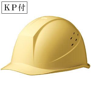 ヘルメット SC−11BV RA KP付 クリーム