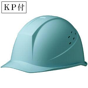 ヘルメット SC−11BV RA KP付 スカイブルー