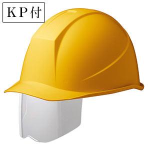 ヘルメット SC−11BS RA KP付 イエロー