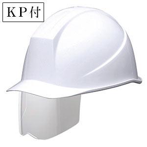 ヘルメット SC−11BS RA KP付 スーパーホワイト