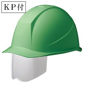 ヘルメット SC−11BS RA KP付 モスグリーン