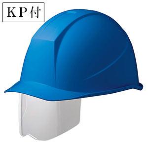 ヘルメット SC−11BS RA KP付 ブルー